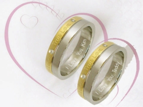 Gold & Silver True Love Ring Set