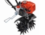 Echo TC-210 Tiller / Cultivator, FREE SHIPPING