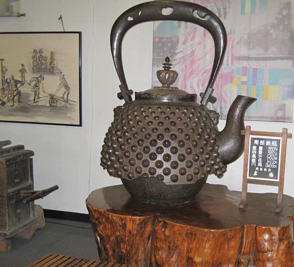 About Cast Iron Teapots - Tetsubin