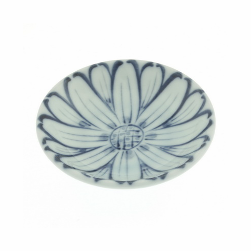 Chrysanthemum Saucers 3-5/8""