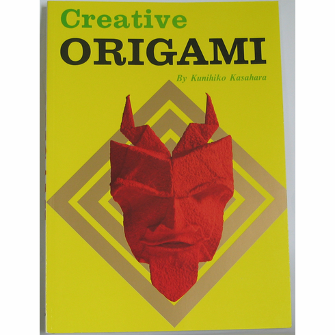 """Creative Origami By Kunihiko Kasahara<font color=red><i>""""Out of Stock""""</i></font>"""