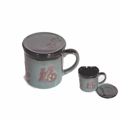 Green & Black Mug with Lid, 10 oz.
