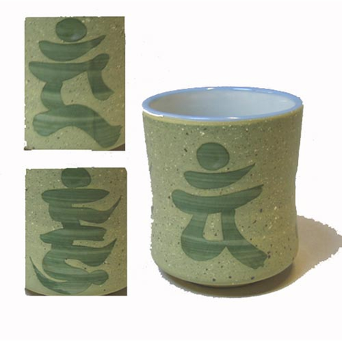 Green Bonji Tea Cup 8 oz.
