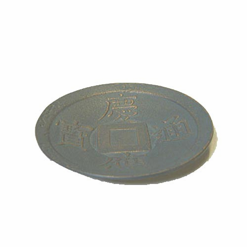 Iwachu Cast Iron Coaster Vintage Coin 4-1/4""