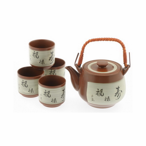 Long Life and Happiness Tea Set for Four, 20oz.