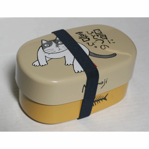 """One Pleasure Every Day"" Kitten Bento/Lunch Box"