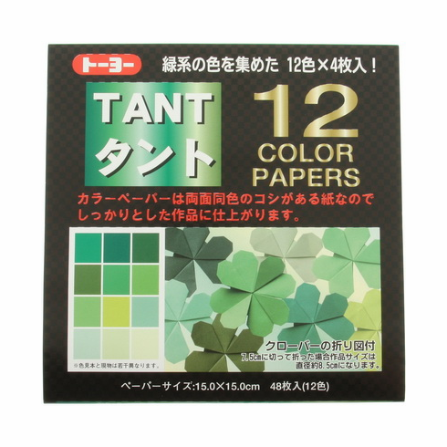 "Package of 6"" Sq. Double Sided Green Color Hues Origami Paper, 48 Sheets"
