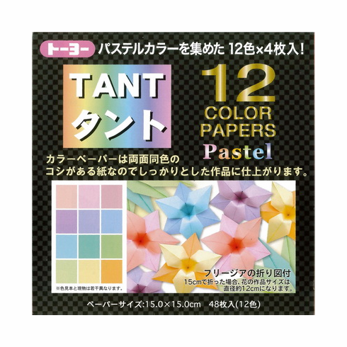 """Package of 6"""" Sq. Double Sided Pastel Color Hues Origami Paper, 48 Sheets"""