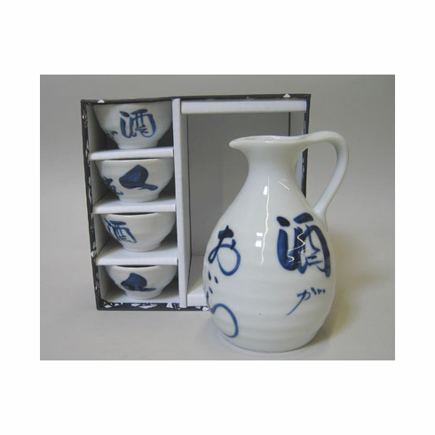 """Sake is my life"" Sake Set with 4 Cups"