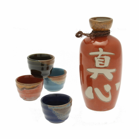 Sincere Sake Container & 4 Cups Set