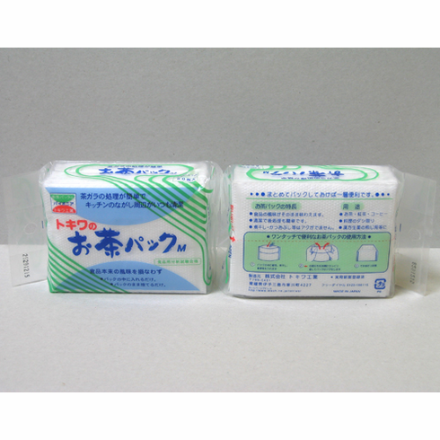 Two Packages of 30 Teapot-Size  <br>Foldable Tea Bags