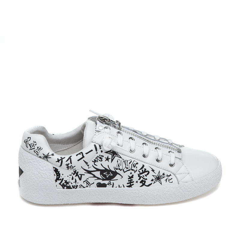 ASH Nova White Black Leather Sneaker