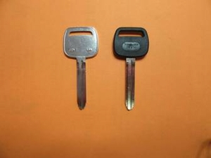 Non transponder replacement toyota key X-217 or TR-47