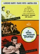 A Girl Named Tamiko 1942 (DVD)