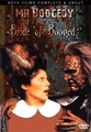 Mr. Boogedy & Bride of Boogedy 1986 (DVD)