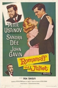 Romanoff and Juliet 1961 (DVD)