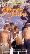 The Genesis Children 1972 (DVD)