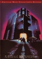 The Keep 1983 (DVD)