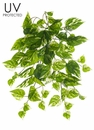 "19"" UV Protected Pothos Artificial Bush - Set of 12"