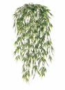 "32.5"" Artificial Plastic Bamboo Leaf Hanging Bush Plant - Set of 12"