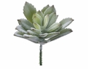 Artificial Cactus Plant - 3 inch Baby Agave Pick