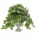 Nephtytis Artificial Plant in Gray Urn -