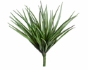"Set of 6 - 14"" Artificial Desert Yucca Plants"