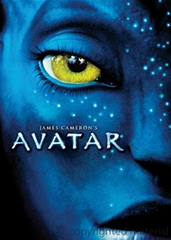 Avatar DVD (USED)