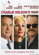 Charlie Wilsons War DVD Movie
