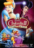 Cinderella III A Twist In Time DVD (USED)