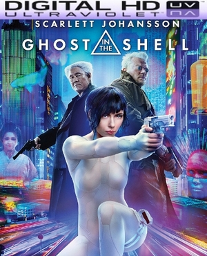 Ghost in the Shell HD Ultraviolet UV Code