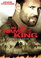 In The Name Of The King A Dungeon Siege Tale DVD