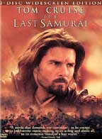 Last Samurai 2 Disc Widescreen Edition DVD