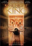 One Night With The King DVD Movie