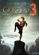 Ong Bak 3 The Final Battle DVD Movie (USED)