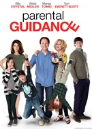 Parental Guidance DVD Movie