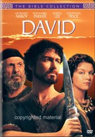 The Biblical Collection David DVD