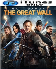 The Great Wall HD iTunes Code