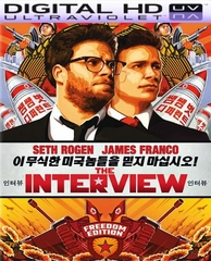 The Interview HD Digital Ultraviolet UV Code