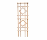 Garden Trellis - Exclusive Item - Not Currently Available