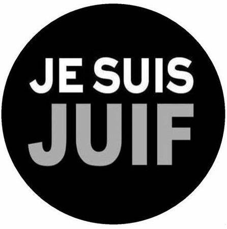 "JE SUIS JUIF Buttons in three sizes- 1.25"" 2"" 3"" - Say No To Anti-Semitism - Show Your Solidarity!"
