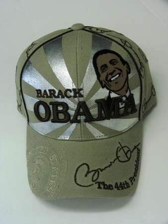 Obama Khaki Silver Portrait Commerative Hat