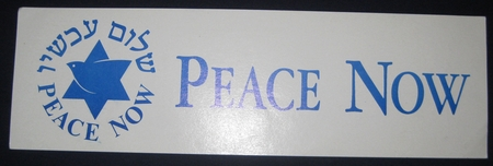 Peace Now-Bumper Sticker