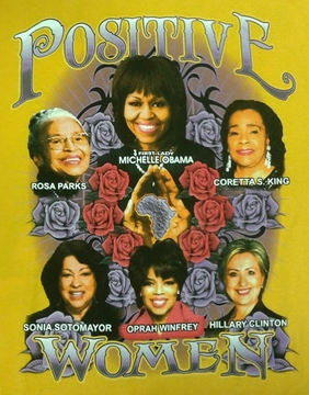 Positive Women Yellow T-Shirt With Michelle Obama & Hillary Clinton- Two Sided!