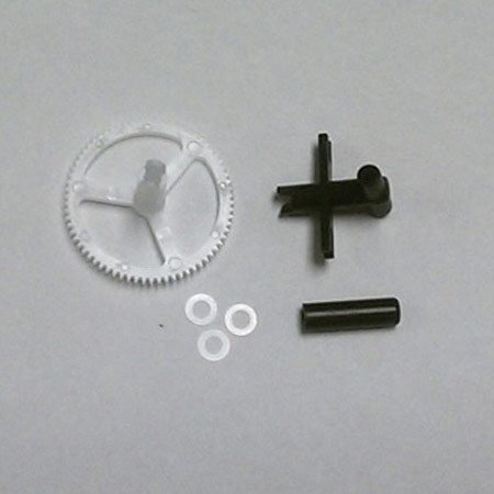 Blade BLH2717 Lower Rotor Head Outer Shaft Gear Washers (3)