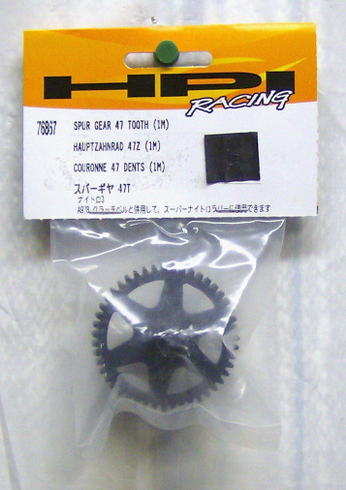 HPI 76867 Spur Gear 47 tooth (1M)