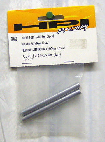 HPI 86062 joint post 4x7x74mm (2 pc)