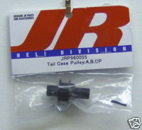 JR JRP960055 Tailcase Pulley A B CP
