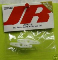 JR JRPA215 HD Servo Arms (2)