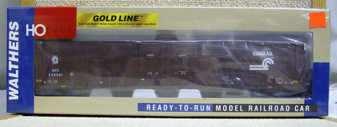 Walthers 932-35011 Pullman 86' Hi-Cube Car 4-door